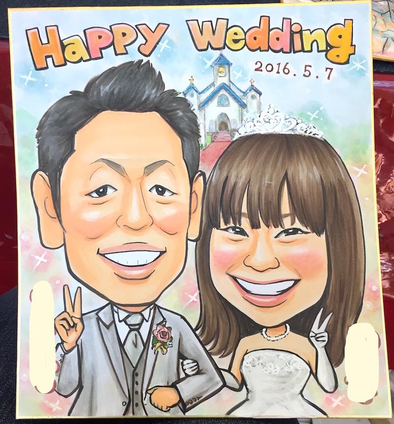 友人の結婚のお祝いに。